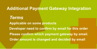 Additional Payment Gateway Integration